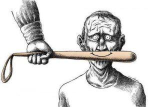 ¿Quién debe preservar la libertad de expresión?